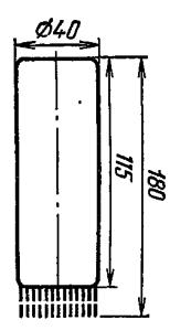 Корпус лампы ФЭУ-92