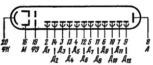 Схема соединения электродов лампы ФЭУ-93