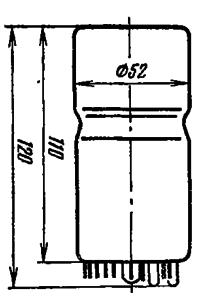 Корпус лампы ФЭУ-93