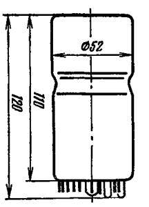 Корпус лампы ФЭУ-97