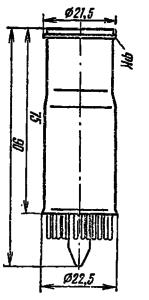 Корпус лампы ФЭУ-112