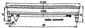 Корпус панели ГИП-10000