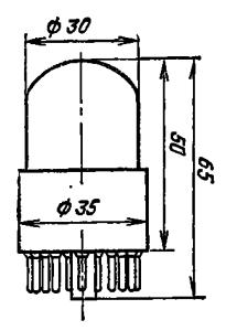 Корпус лампы ИН-1