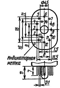 РШ 31а
