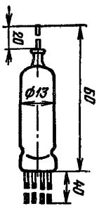 Корпус лампы ТХ11Г