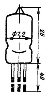 Корпус лампы ТХ5Б