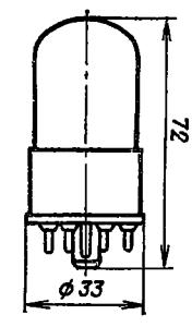 Корпус лампы ТХИ2С