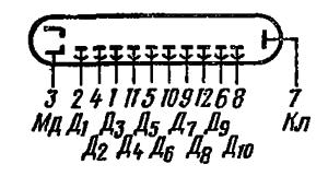 Схема соединения электродов лампы ВЭУ-5