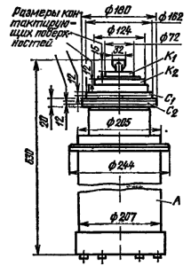 Корпус лампы ГК-11А