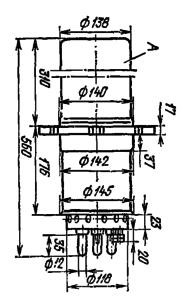 Корпус лампы ГК-3А