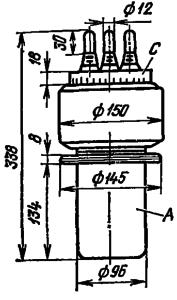 Корпус лампы ГК-9А