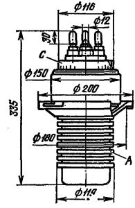 Корпус лампы ГК-9П