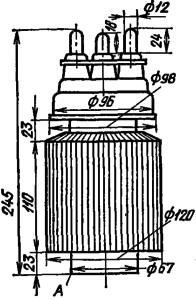 Корпус лампы ГМ-3Б