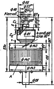 Корпус лампы ГМ-4Б