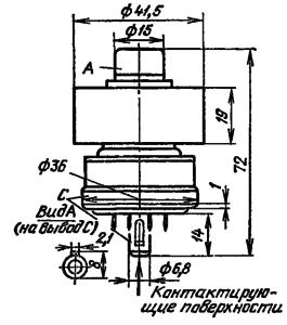Корпус лампы ГМ-5Б