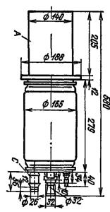 Корпус лампы ГП-2А