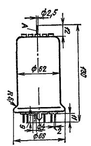 Корпус лампы ГП-3