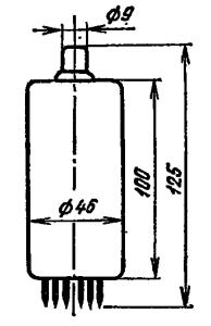 Корпус лампы ГП-5