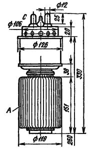 Корпус лампы ГУ-10Б