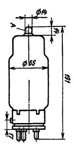 Корпус лампы ГУ-13