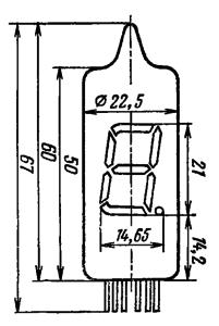 Корпус лампы ИВ-11