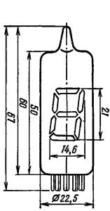 Корпус лампы ИВ-12
