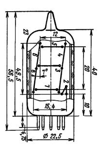Корпус лампы ИВ-13