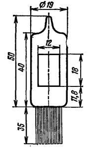Корпус лампы ИВ-17