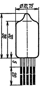 Корпус лампы ИВ-2