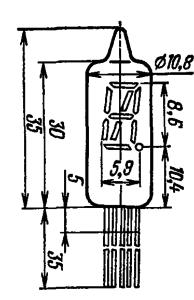 Корпус лампы ИВ-3