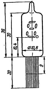 Корпус лампы ИВ-8
