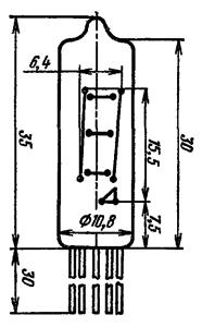Корпус лампы ИВ-9