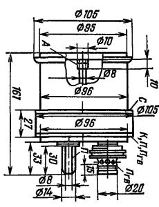 Корпус лампы ТГИ1-1000/25