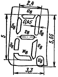 Расположение и условное обозначение анодов-сегментов ИВ-21