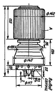 Корпус лампы ГУ-21Б