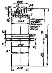 Корпус лампы ГУ-23А