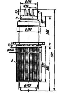 Корпус лампы ГУ-23Б