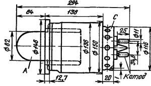 Корпус лампы ГУ-45А