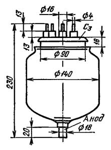 Корпус лампы ГУ-46
