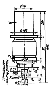 Корпус лампы ГУ-59А. Для ГУ-59Б диаметр анода с радиатором 150 мм.