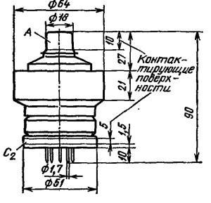 Корпус лампы ГУ-69