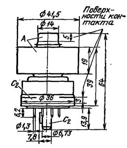 Корпус лампы ГУ-70Б