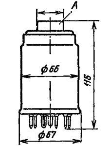 Корпус лампы ГУ-72