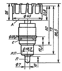 Корпус лампы ГИ-11Б