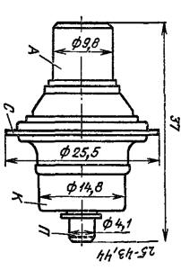 Корпус лампы ГИ-25