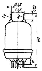 Корпус лампы ГИ-30