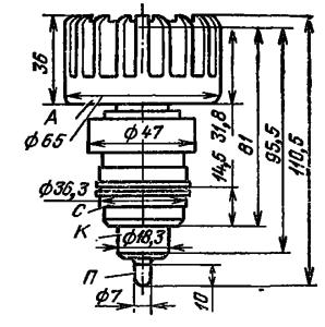 Корпус лампы ГИ-7Б