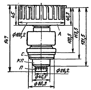 Корпус лампы ГС-1Б