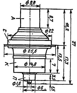 Корпус лампы ГС-20