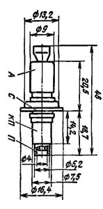 Корпус лампы ГС-22